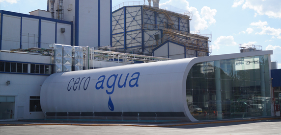 The first 'zero water' plant in Mexico